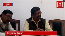 नेता प्रतिपक्ष हेमंत सोरेन ने सीएम रघुवर दास पर साधा निशाना, सरकारी धन को चुना लगाने का लगाया आरोप