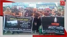 Aam Aadmi Party ने Candle march निकाल शहीदों को दी श्रद्धांजलि