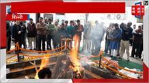 लोधी रोड के श्मशान घाट में हुआ साहित्यकार Namvar Singh का अंतिम संस्कार