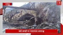 Hindustan-Tibbat Road पर मौसम का तांडव