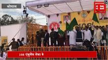CM कमलनाथ ने दिखाई संजीवनी 108 एंबुलेंस को हरी झंडी