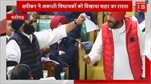 विधान सभा में Sidhu -Majithia का हाईवोल्टेज ड्रामा