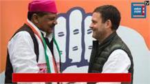 Kirti Azad ने Congress का थामा हाथ,  BJP के खिलाफ खोला मोर्चा