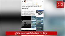 कश्मीरी छात्र ने जवानों का बनाया मजाक, सोशल मीडिया पर की आपत्तिजनक टिप्पणी