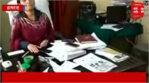 रजिस्ट्रार Office में दबंगों ने की गुंडागर्दी, महिला रजिस्ट्रार से की गाली-गलौज