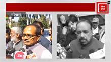 कमल सरकार पर BJP का डबल अटैक