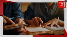करंट अफेयर्स-जो पास करवा सकते हैं आपकी परीक्षा