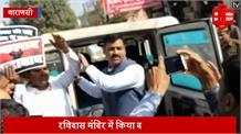 PM मोदी की रैली का विरोध करने की फिराक में थे कुछ युवक, क्राइम ब्रांच की टीम ने किया गिरफ्तार