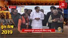 Prayagraj  पहुंचे Vice President Venkaiah Naidu, संगम तट पर की मां गंगा की पूजा
