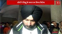 Kapil Sharma के शो से Sidhu की छुट्टी: मीडिया रिपोर्ट्स