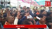 लोकसभा चुनाव में बढ़ती BJP की मुश्किलें, BJP सांसद के खिलाफ सड़क पर BJP कार्यकर्ता