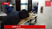 तिलक समारोह की खुशियां हुई मातम में तब्दील, हर्ष फायरिंग के दौरान नाबालिक लड़की को लगी गोली
