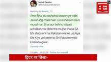 मऊ के ओसामा ने वीरों की शहादत का बनाया मजाक, ट्विटर पर लिखा- पाकिस्तान ने सही किया