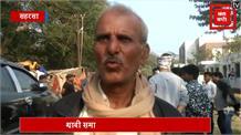 शादी में हर्ष फायरिंग के दौरान नर्तकी की मौत, पुलिस कर रही जांच