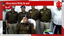 दिल्ली पुलिस ने पकड़ा हथियारों का जखीरा, 2 महिलाओं सहित पांच गिरफ्तार