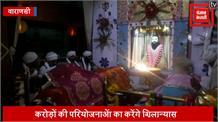 PM मोदी का Varanasi  दौरा कल, काशीवासियों को देंगे करोड़ों की योजनाओं की सौगात
