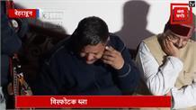 पुलवामा ब्लास्ट के बाद राजौरी IED ब्लास्ट में देवभूमि के मेजर चित्रेश बिष्ट शहीद, 7 मार्च को होनी थी शादी