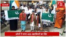 काशी में निकाली गई 'पाकिस्तान की शवयात्रा', लोगों ने मांगा 400 आतंकियों का सिर