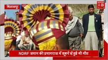 राजकीय सम्मान के साथ हुआ BSF जवान राजेंद्र गौतम का अंतिम संस्कार