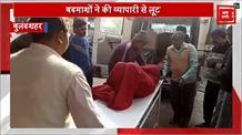 राहगीरों को रौंदते हुए नहर में गिरी तेज रफ्तार कार, 5 लोगों की मौत, 3 घायल