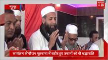 Nurpur में गुज्जर महासभा की बैठक, पुलवामा में शहीद हुए जवानों को दी श्रद्धाजंलि