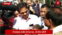 कमलनाथ सरकार पर शिवराज ने पलटा रुख, कहा- हम सरकार गिराने का इरादा नहीं रखते