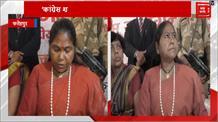कांग्रेस शहीद जवानों के नाम पर कर रही राजनीति- साध्वी निरंजन ज्योति