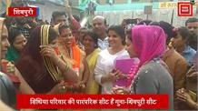 चुनावी मैदान में उतरीं प्रियदर्शिनी राजे सिंधिया, शिवपुरी-गुना सीट से लड़ सकती हैं चुनाव?