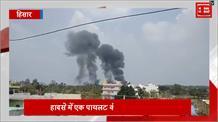 बेंगलुरु में एयरक्राफ्ट क्रैश होने से हरियाणा के पायलट की मौत, देखिए हादसे की LIVE तस्वीरें
