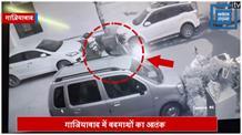 बदमाशों के आतंक का VIDEO, पहले सरेआम की फायरिंग और फिर कार का शीशा तोड़कर हो गए फरार
