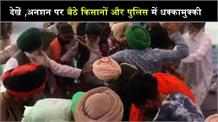 अनशन पर बैठे 1 ओर किसान को पुलिस ने जबरन उठाया
