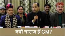 Anil Sharma के बेटे के Congress में शामिल होने पर नाराज दिखे CM, Pandit Sukhram को सुनाई खरी-खरी