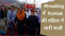 Nalwadi Fair की Wrestling प्रतियोगिता में Rohtak की महिला ने जीता ख़िताब तो पुरुषों में दो दावेदारों ने मारी बाजी