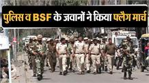 लोकसभा चुनावों के चलते पुलिस सतर्क, जिले के विभिन्न शहरों में निकाला फ्लैग मार्च