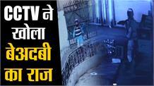 देखिये कैसे Gurdwara Sahib से गुटका साहिब हुए Chori