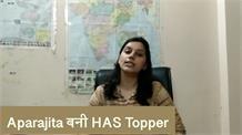 Bilaspur की बेटी Aparajita ने HAS में किया Top, Students को सफलता के बताए मूल मंत्र