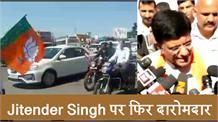 लोकसभा चुनाव में कूदी अवामी इत्तेहाद पार्टी, 4 सीटों पर उतारे उम्मीदवार