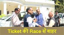 Kangra-Chamba से BJP का कौन होगा Candidate ?, अब Shanta Kumar Ticket की Race से बाहर