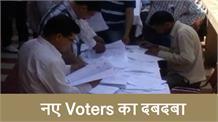 Sirmaur में बने 13 हजार नए Voters ,  जानिए किस Candidate पर हैं मेहरबान