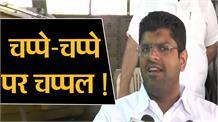 Dushyant Chautala का दावा, Haryana के चप्पे-चप्पे पर पहुंचा दिया 'चप्पल'