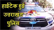 हाईटेक हुई उत्तराखंड पुलिस, सड़क दुर्घटनाओं को रोकने के लिए कसी कमर
