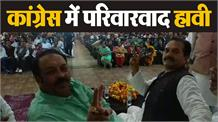 'भाजपा में आम वर्कर भी बन सकता है प्रधान मंत्री'