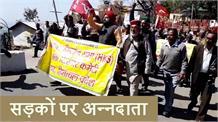 चुनावी मौसम में सड़कों पर उतरे Farmers, लगाए अनदेखी के आरोप
