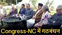 J&K में Congress-NC मिलकर लड़ेंगे लोकसभा चुनाव, 3-2 सीट पर बन गई बात