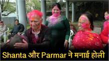 Palampur में Shanta Kumar और Vipin Parmar ने परिवार संग मनाई Holi, प्रदेशवासियों को दी बधाई