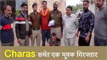 Nalagarh police को मिली कामयाबी,750 ग्राम Charas समेत एक युवक काबू