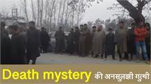 7 महीने बाद महिला के शव को कब्र से निकाला, death mystery की नए सिरे से जांच के आदेश