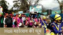 Palampur और Sujanpur में राज्य स्तरीय Holi महोत्सव की धूम