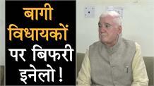 बागी विधायकों को डिस्क्वालिफाई करने के लिए INLD हाईकोर्ट तक जाएगीः RS Chaudhari