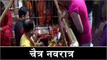 चैत्र नवरात्र पर क्या होगा खास, ज्वालामुखी मंदिर न्यास ने की अहम बैठक